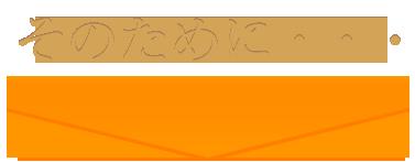 dakarakoso